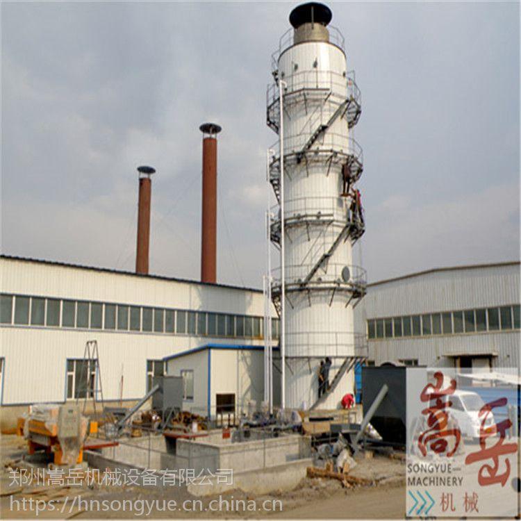 碳钢锅炉烟气喷淋塔 PP脱硫喷淋塔 脱硫吸收塔脱硫除尘器 烟气处理设备