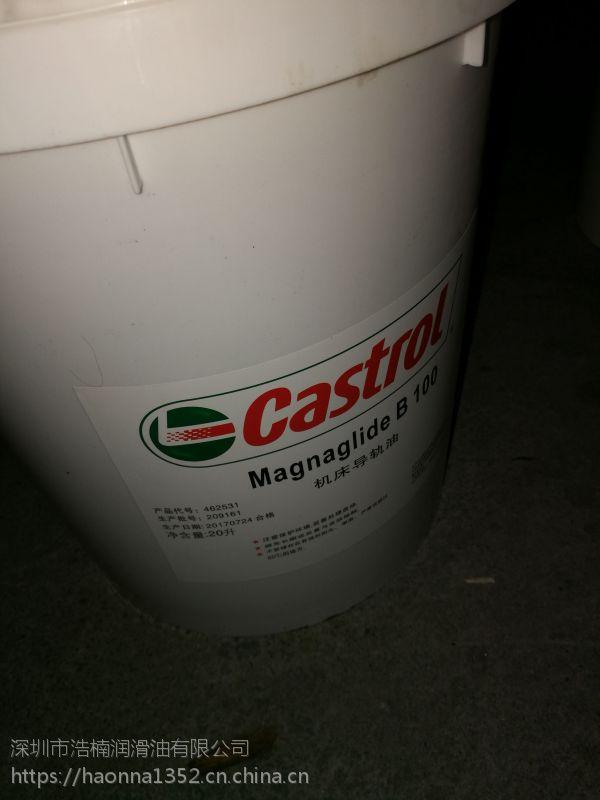 嘉实多Molub-Alloy 6040/150-2 1.5 0.5复合磺酸钙润滑脂
