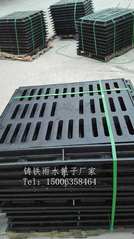 http://himg.china.cn/0/4_312_237902_449_800.jpg