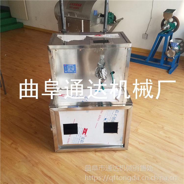 流动型江米棍机 通达牌 家用玉米膨化机 大米花膨化机 视频