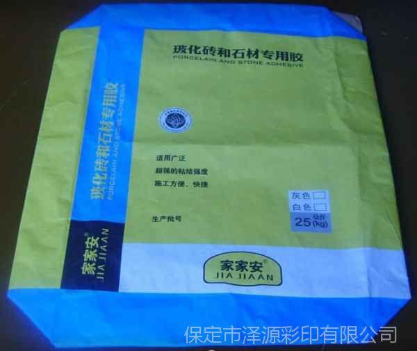 牛皮纸化工袋生产厂家