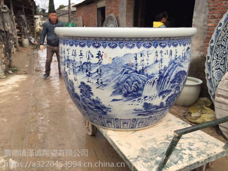 陶瓷洗浴大缸厂家定制成人日式深泡浴缸1.2米温泉会所泡澡缸定做