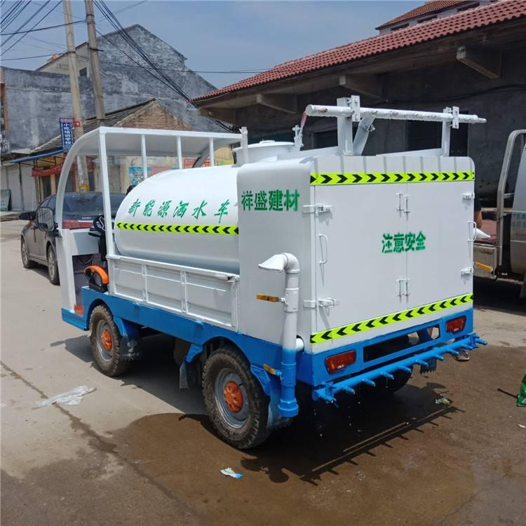 新能源电动洒水车厂家电动洒水车价格电动三轮洒水车