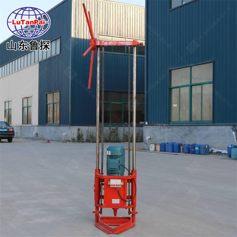 小型三相电QZ2A工程取样钻机山东鲁探岩石钻探机回转式钻机