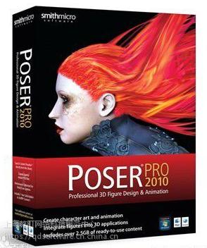 ,Poser购买销售,Poser正版软件,Poser代理报价格,