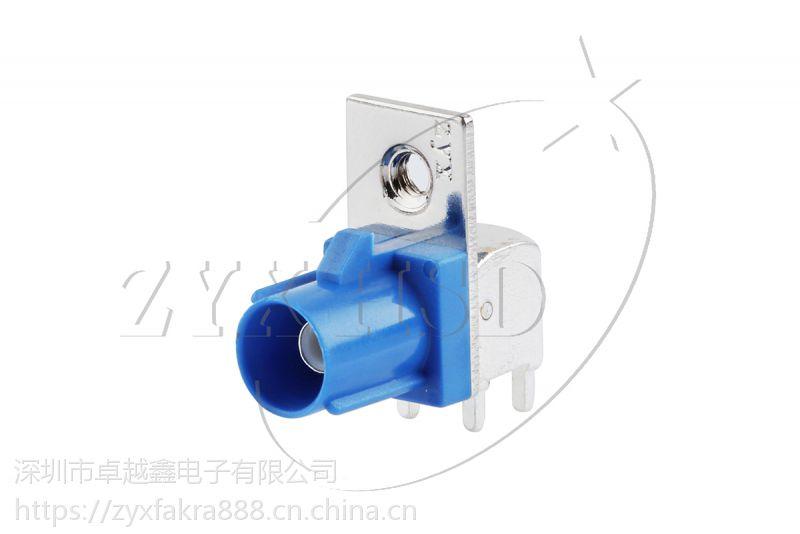 SMBZYX (深圳卓越鑫)汽车连接器 ZYX-0073