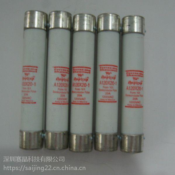 美尔森 法雷 现货 熔断器 H075723-FD14GB44V16T