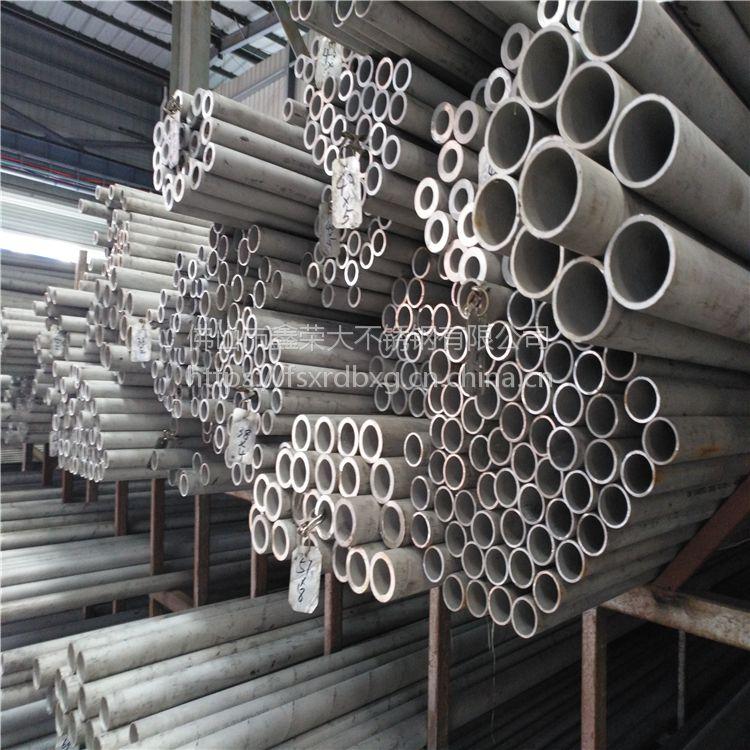 东莞谢岗304不锈钢管 无缝管 工业管 厂家直供东莞各地