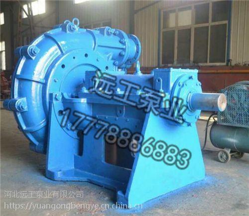 直销ZJ耐磨渣浆泵 潜水渣浆吸沙泵 200ZJ-I-A60液下渣浆泵