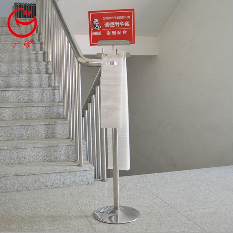 广缘第五代简易型雨伞架 营业厅商场物业用品环保设备 创意广告礼品高新产品代理特色代理项目