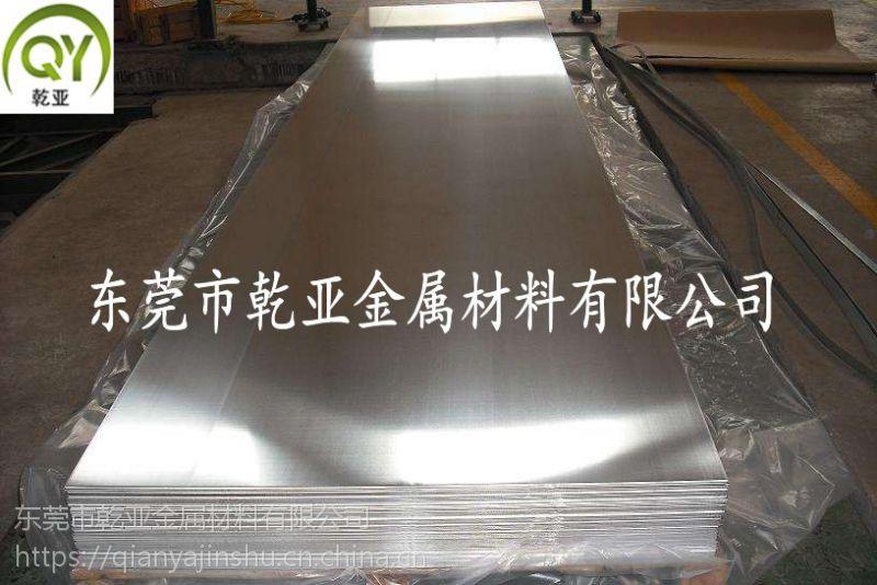 供应7050抗腐蚀铝排 7050铝管价格