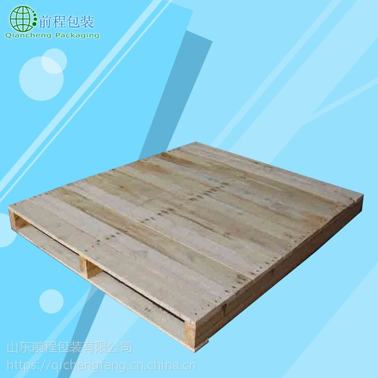 木箱托盘 沈阳食品木托盘生产 可定制