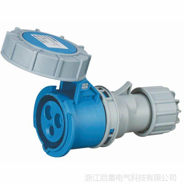 启星QX-552 3P/32A IP67工业连接器/工业插头/工业插座