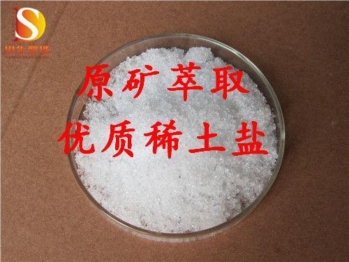 质量可靠硝酸镧试剂规格齐全