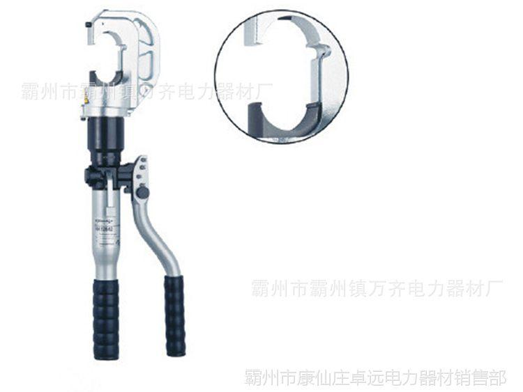 进口液压压接工具 德国柯劳克 HK120/42 液压压接机