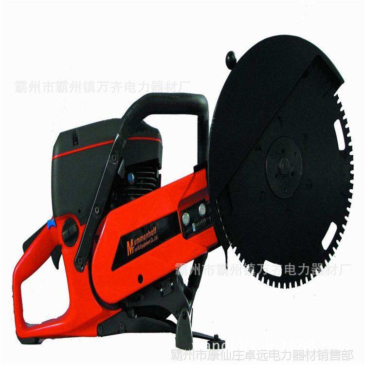 机动双轮异向切割锯CDE2530XP 抢险救援消防无齿锯