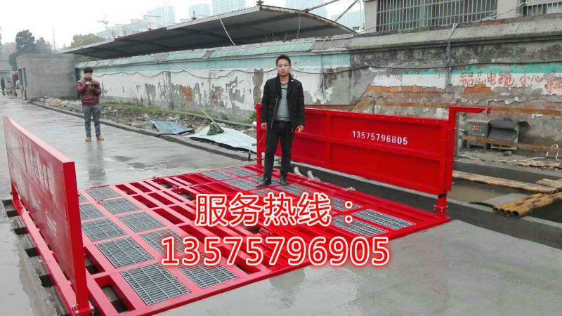 http://himg.china.cn/0/4_313_235272_800_450.jpg
