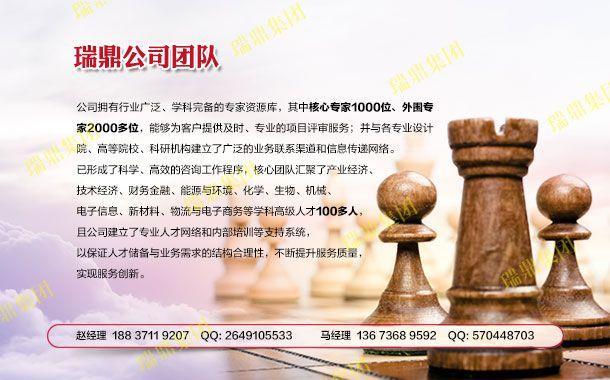 http://himg.china.cn/0/4_313_236666_610_380.jpg