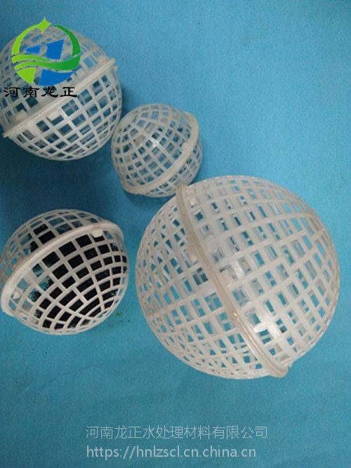 江西聚氨酯悬浮球填料价格