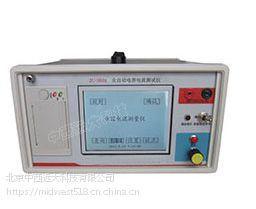 中西 电容电流测试仪 库号:M243022 型号: ZZ31-ZC500A