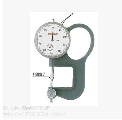 日本孔雀PEACOCK 正品G型高精度测厚仪G-0.4N厚薄表