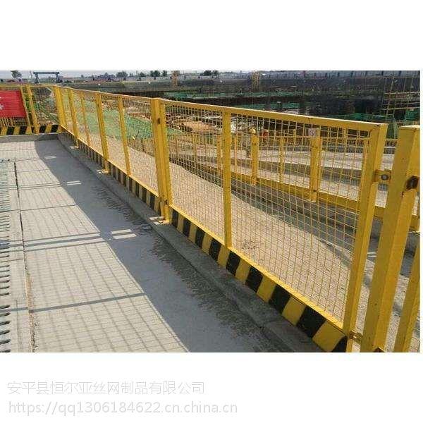基坑防护栏 基坑围栏 泥浆池临边护栏网 工地安全防护栅栏