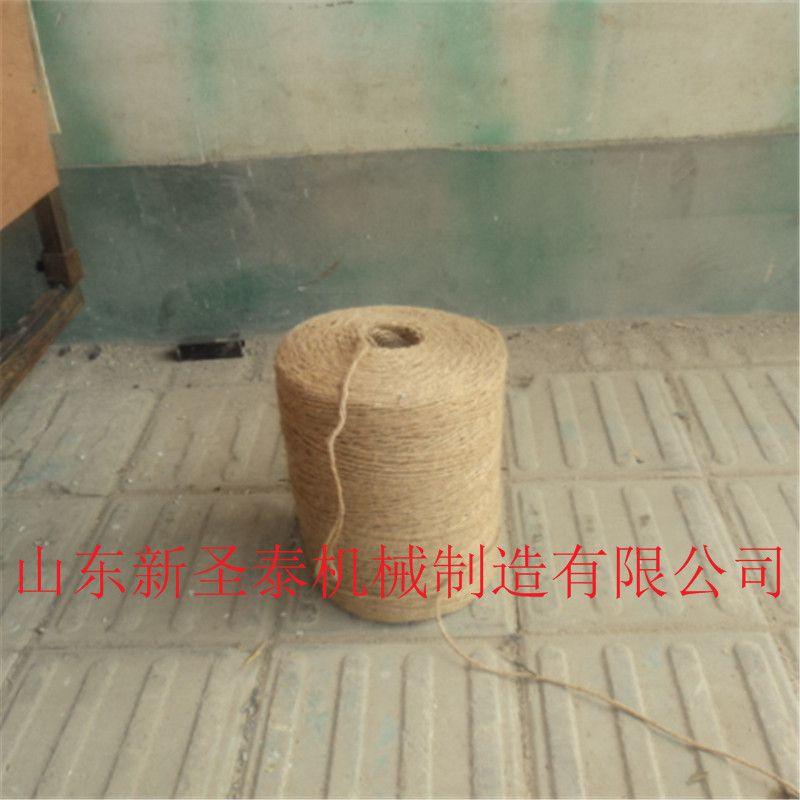内抽外抽麻绳 秸秆打捆用麻绳
