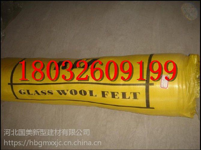 虎林市幕墙玻璃棉板容重可以做到多少 半硬质玻璃棉板价格