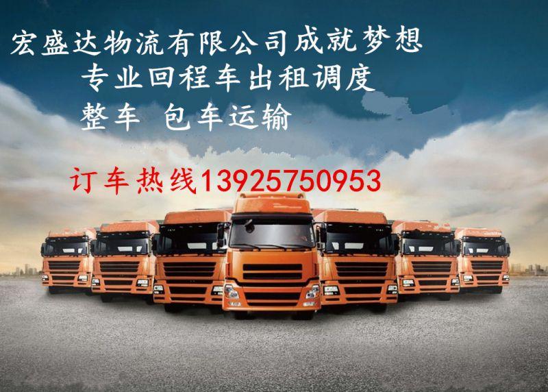 http://himg.china.cn/0/4_313_240560_800_572.jpg