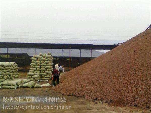 福建页岩陶粒,厂家供货 1885403163张经理