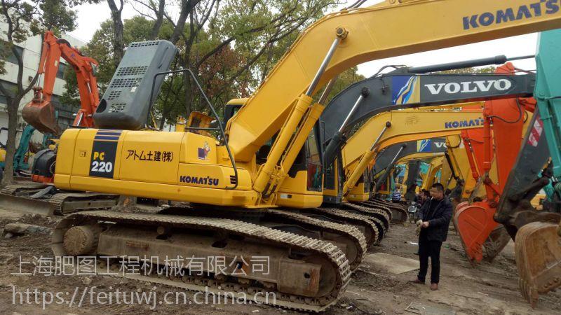小松220-7二手挖掘机 二手挖掘机