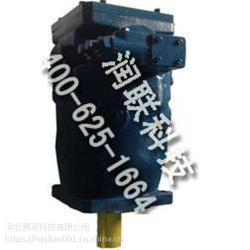 雅安无泄露柱塞泵 无泄露柱塞泵A10VSO45多少钱一台