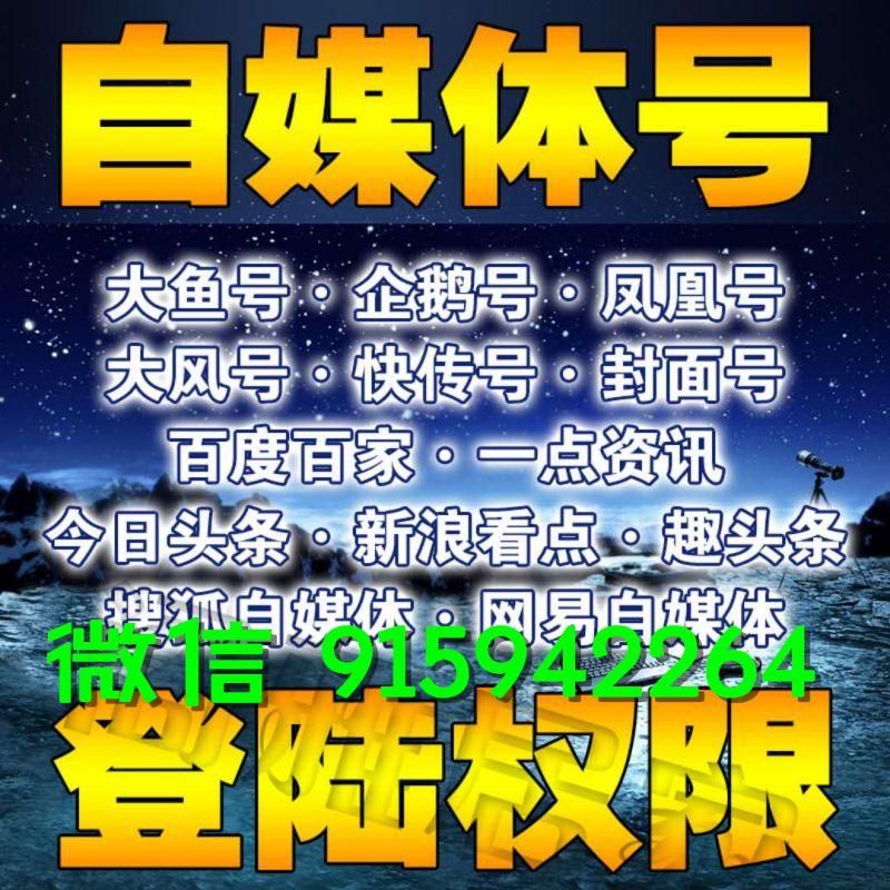 http://himg.china.cn/0/4_314_1036879_800_800.jpg