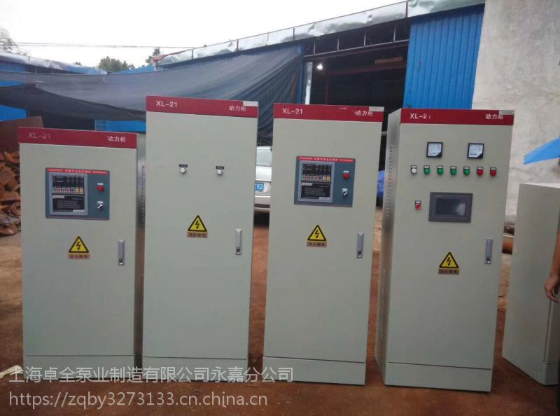 100m扬程消防泵Q=20L/S H=100mN=45KW自动喷淋泵 AB签 一用一备