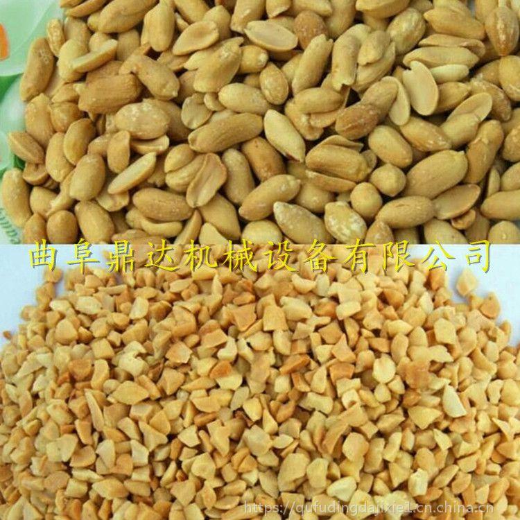 鼎达供应生熟花生米破碎机 花生米压碎机直销农业