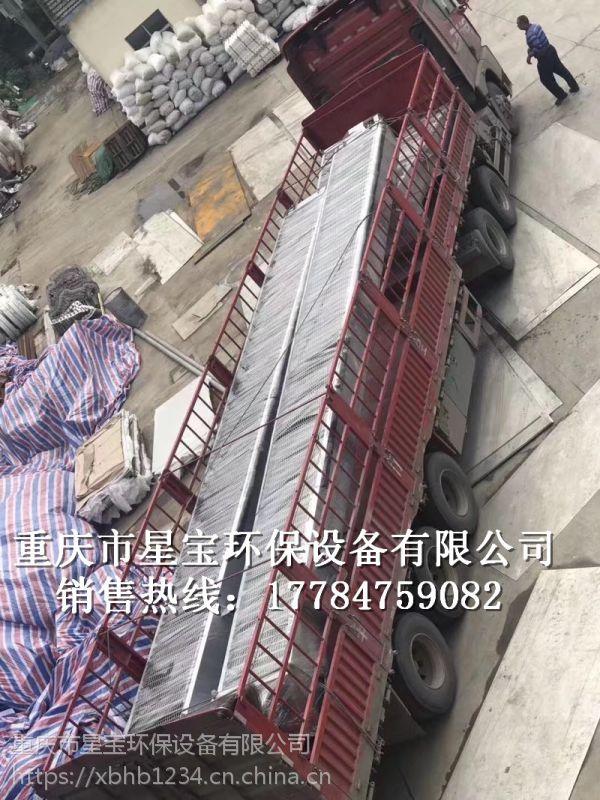 回转式机械格栅 重庆星宝技术设计