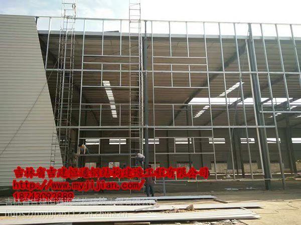 吉建|轻钢结构工程|钢结构厂家|长春钢结构报价