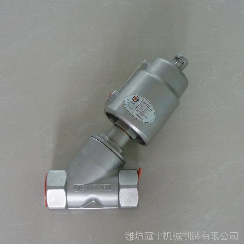 厂家直销气动丝扣不锈钢角座阀 德国宝德同款Y型气动角座阀