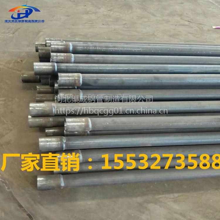 厂家供应厚壁无缝管高精密焊管厚壁合金管***优焊管价格声测管