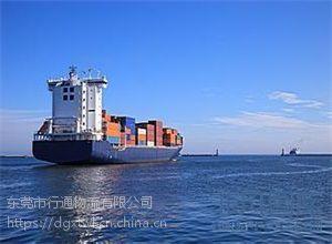 东南亚国际海运专线 行通物流越南海运专线