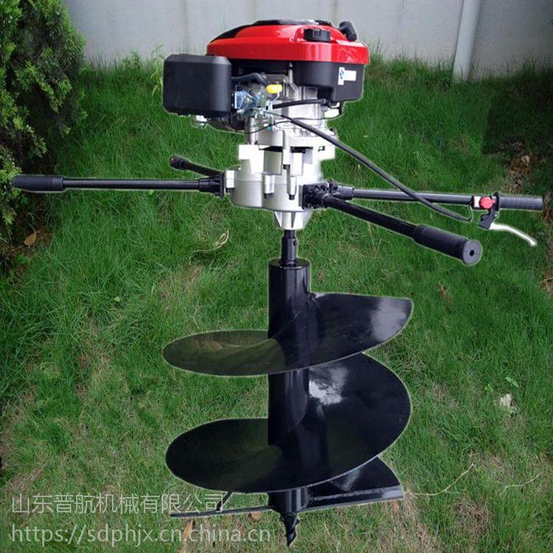 多功能种树挖坑机 挖穴打洞机 耐磨加厚挖坑机普航机械 现货销售