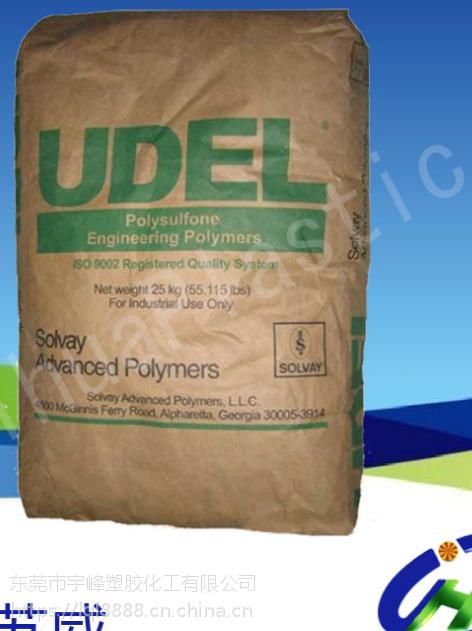 耐高温PEEK/美国苏威/av-750 耐磨 电绝缘材料 聚醚醚酮peek粉末