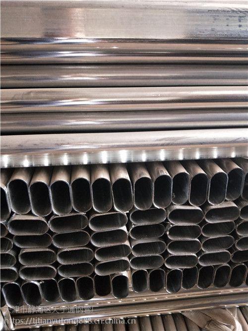 镀锌腰圆管规格,腰圆管生产厂家15222738889