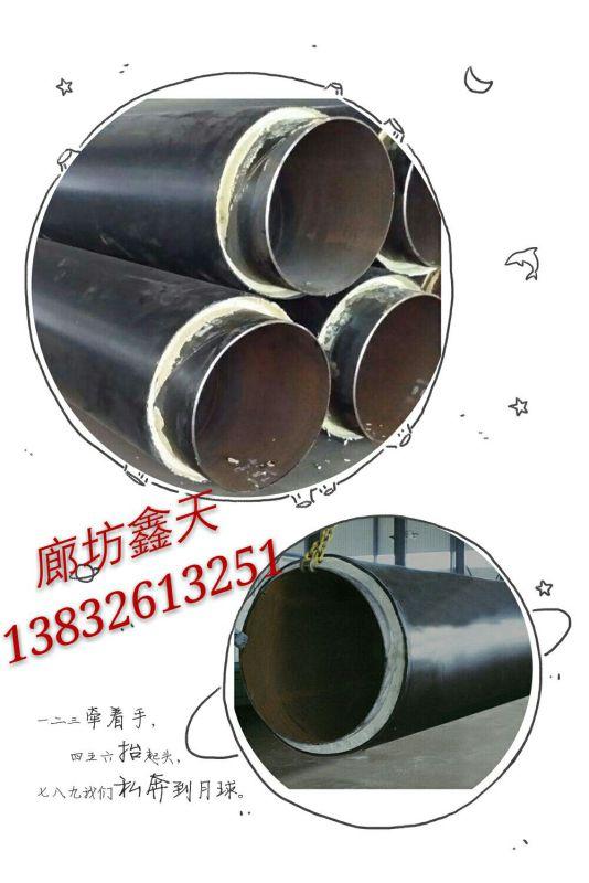 http://himg.china.cn/0/4_314_242068_534_800.jpg