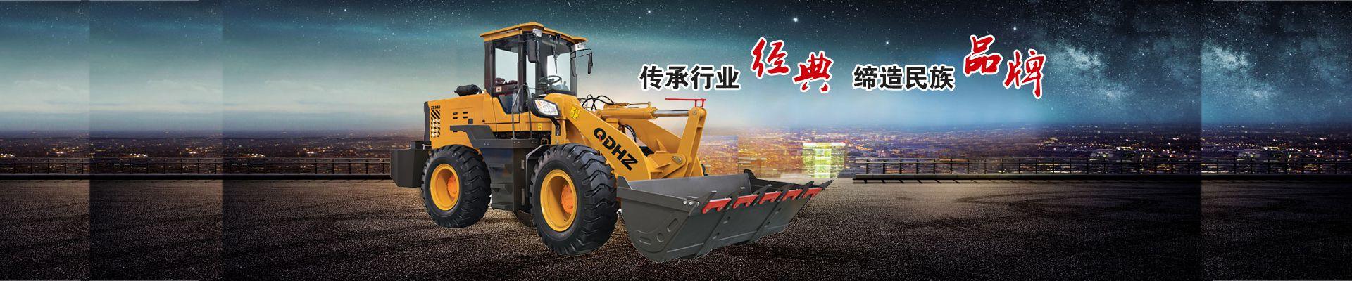 广州市勤达机械设备有限公司