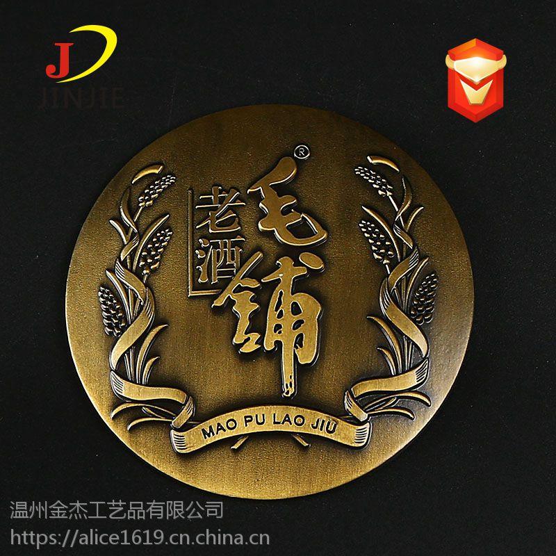 毛铺老酒锌合金标牌定制 压铸镀古铜工艺品 酒文化广告logo图设计