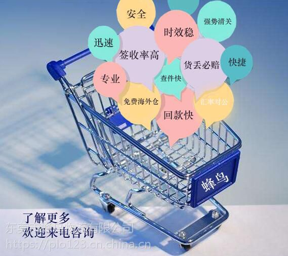 广州寄COD小包到泰国曼谷双清包税服务到门