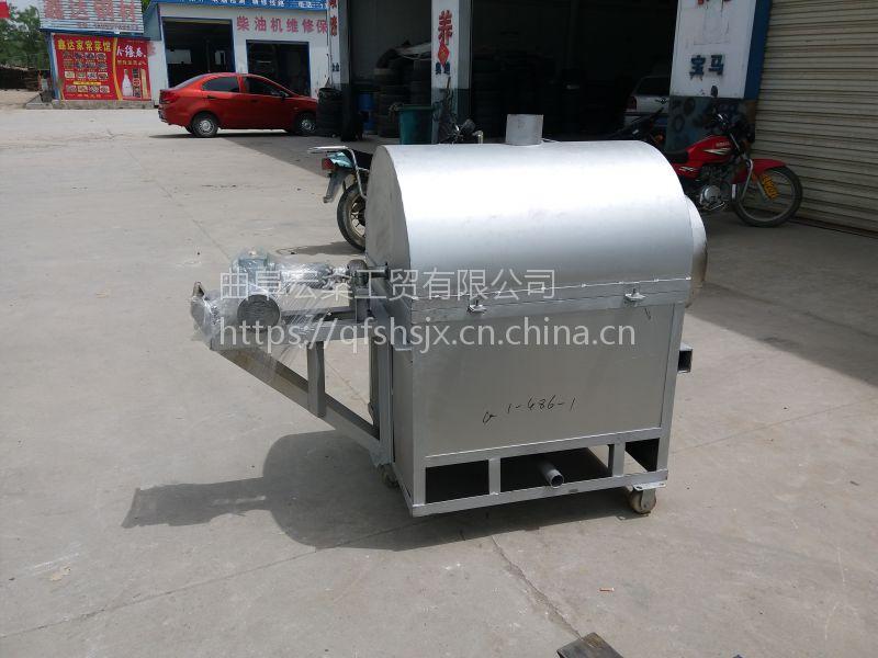 多功能全自动炒货机 小型干货炒货机 新型滚筒炒锅炒籽机