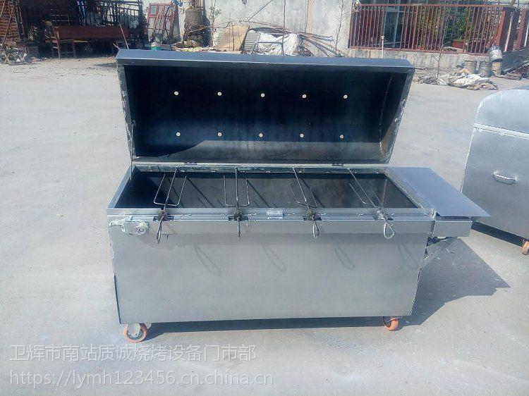 新乡卫辉现货供应不锈钢烤羊腿炉子,烤羊排炉子,烤羊腿桌子