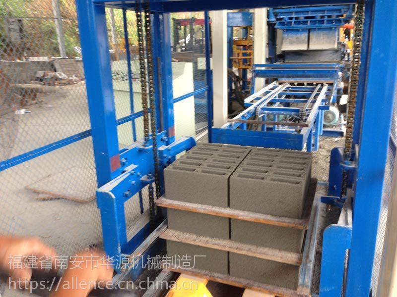 固安码砖机全自动砖机华源砌块砖机省人工